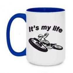 Кружка двоколірна 420ml it's my moto life