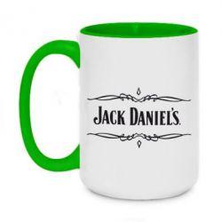 Кружка двухцветная 420ml Jack Daniel's Logo
