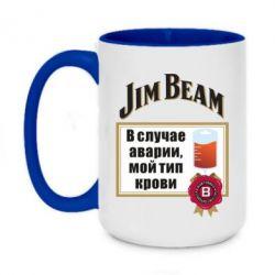 Кружка двоколірна 420ml Jim beam accident
