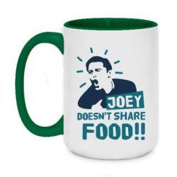 Кружка двухцветная 420ml Joey doesn't share food!