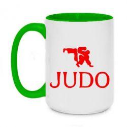 Кружка двухцветная 420ml Judo