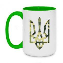 Кружка двухцветная 420ml Камуфляжный герб Украины