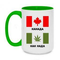Кружка двухцветная 420ml Канада Как надо