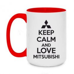 Кружка двухцветная 420ml Keep calm an love mitsubishi - FatLine