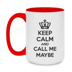 Кружка двухцветная 420ml KEEP CALM and CALL ME MAYBE - FatLine
