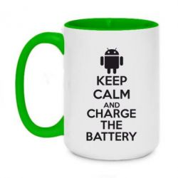 Кружка двухцветная 420ml KEEP CALM and CHARGE BATTERY - FatLine