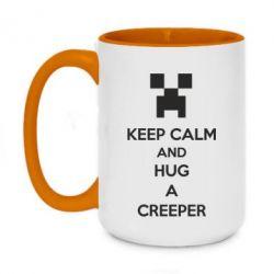 Кружка двухцветная 420ml KEEP CALM and HUG A CREEPER