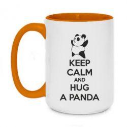 Кружка двухцветная 420ml KEEP CALM and HUG A PANDA