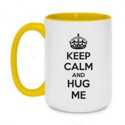 Кружка двоколірна 420ml KEEP CALM and HUG ME