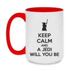 Кружка двухцветная 420ml KEEP CALM and Jedi will you be - FatLine