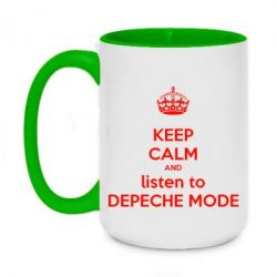 Кружка двухцветная 420ml KEEP CALM and LISTEN to DEPECHE MODE