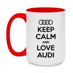 Кружка двухцветная 420ml Keep Calm and Love Audi