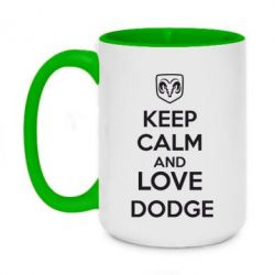 Кружка двухцветная 420ml KEEP CALM AND LOVE DODGE - FatLine