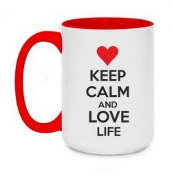 Кружка двухцветная 420ml KEEP CALM and LOVE LIFE - FatLine