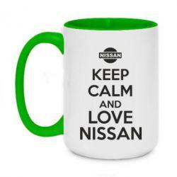 Кружка двухцветная 420ml Keep calm and love Nissan - FatLine