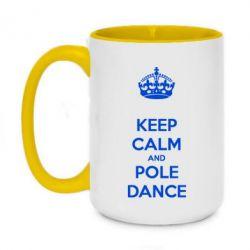 Кружка двухцветная 420ml KEEP CALM and pole dance