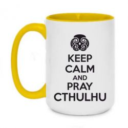 Кружка двухцветная 420ml KEEP CALM AND PRAY CTHULHU - FatLine