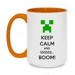 Кружка двухцветная 420ml Keep calm and ssssssss...BOOM!