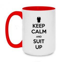 Кружка двухцветная 420ml Keep Calm and suit up!