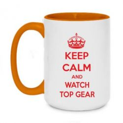 Кружка двухцветная 420ml KEEP CALM and WATCH TOP GEAR - FatLine