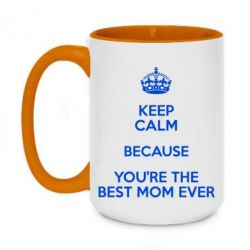 Кружка двухцветная 420ml KEEP CALM because you're the best mom ever