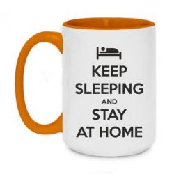 Кружка двоколірна 420ml Keep sleeping and stay at home