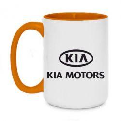 Кружка двоколірна 420ml Kia Logo