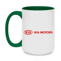 Кружка двухцветная 420ml Kia Motors Logo