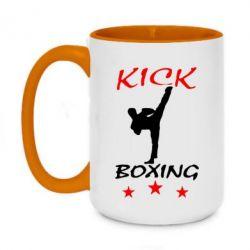 Кружка двоколірна 420ml Kickboxing Fight