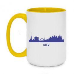 Кружка двухцветная 420ml KIEV - FatLine