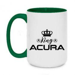 Кружка двоколірна 420ml King acura