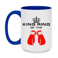 Кружка двухцветная 420ml King Ring - FatLine
