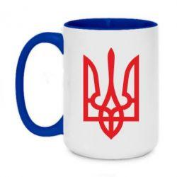 Кружка двухцветная 420ml Класичний герб України