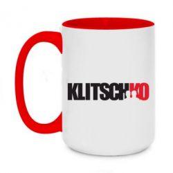 Кружка двоколірна 420ml Klitschko