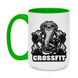 Кружка двоколірна 420ml Кобра CrossFit