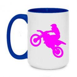 Кружка двухцветная 420ml Кроссовый мотоцикл