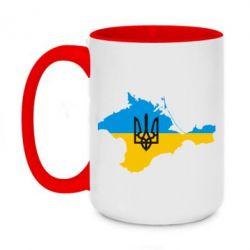 Кружка двухцветная 420ml Крым это Украина - FatLine