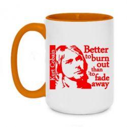 Кружка двухцветная 420ml Kurt Cobain