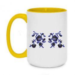 Кружка двухцветная 420ml Квітковий орнамент - FatLine