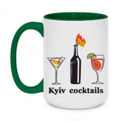 Кружка двоколірна 420ml Kyiv Coctails