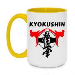 Кружка двухцветная 420ml Kyokushin