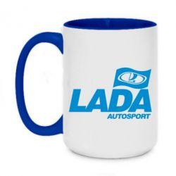 Кружка двухцветная 420ml Lada Autosport