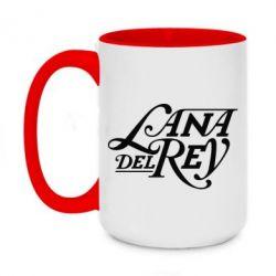 Кружка двоколірна 420ml Lana Del Rey