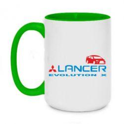 Кружка двухцветная 420ml Lancer Evolution X