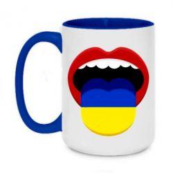 Кружка двоколірна 420ml Language of Ukraine