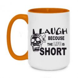 Кружка двухцветная 420ml Laugh becouse Life is short - FatLine