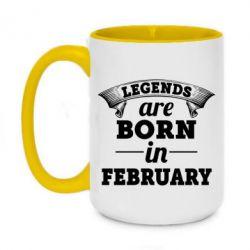 Кружка двухцветная 420ml Legends are born in February