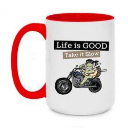 Кружка двоколірна 420ml Life is good, take it show