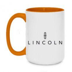 Кружка двухцветная 420ml Lincoln logo