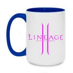 Кружка двухцветная 420ml Lineage ll